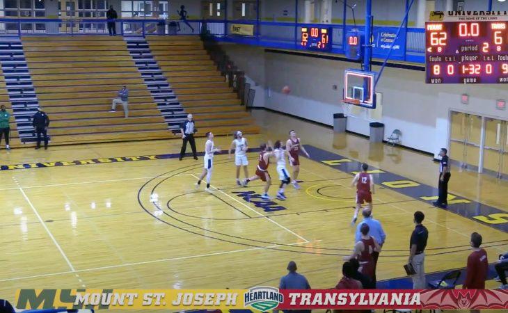 Transylvania Basketball wins with a buzzer beater