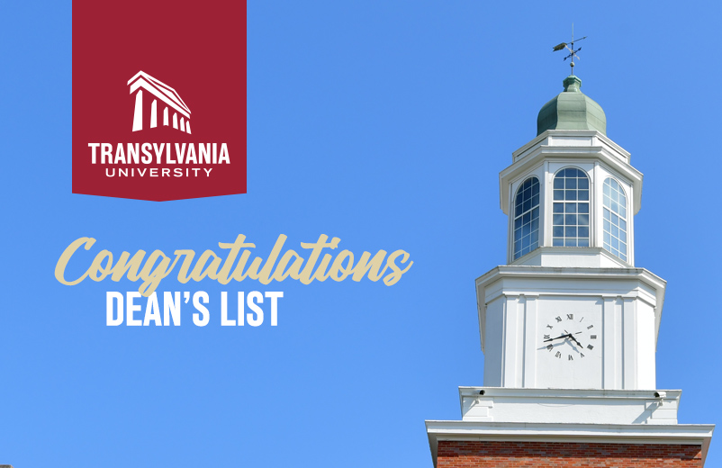 Transylvania University Dean's List for Winter 2021