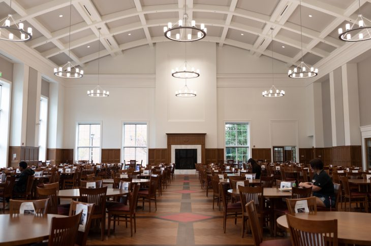 The Great Hall dining room
