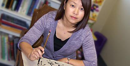 Dr. Qian Gao